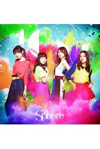 (CD)10s(通常盤)/スフィア