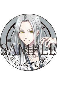 (OTH)「音戯の譜~CHRONICLE~」ノノ 缶バッチ