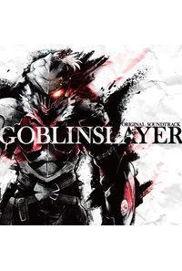 (CD)「ゴブリンスレイヤー」オリジナル・サウンドトラック