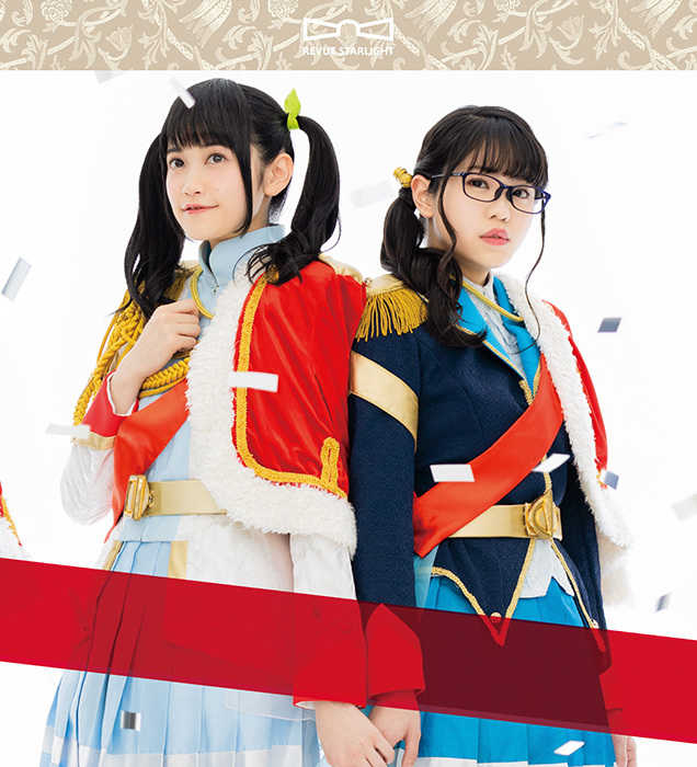 (CD)「少女☆歌劇 レヴュースタァライト」百色リメイン(純那&ななver.)/スタァライト九九組