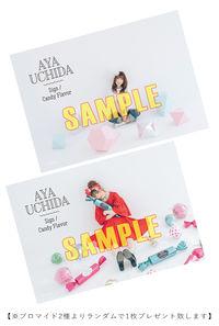 (CD)【特典】ブロマイド2種よりランダムで1枚プレゼント((CD)「五等分の花嫁」エンディングテーマ Sign/Candy Flavor(初回限定盤A・B)/内田彩)