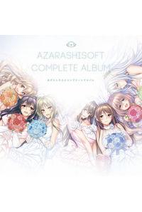 (CD)あざらしそふと コンプリートアルバム