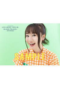 (BD/DVD)【特典】ブロマイド((BD/DVD)NANA MIZUKI LIVE GRACE -OPUSIII-×ISLAND×ISLAND+)