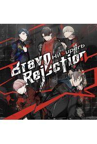 (CD)「BAKUMATSUクライシス」オープニングテーマ Brave Rejection(通常盤)/Hi!Superb