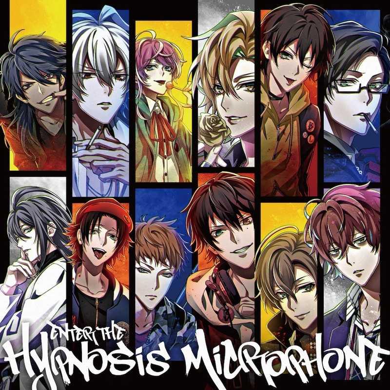 (CD)ヒプノシスマイク -Division Rap Battle- 1st FULL ALBUM「Enter the Hypnosis Microphone」通常盤