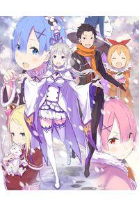 (BD)Re:ゼロから始める異世界生活 Memory Snow 限定版