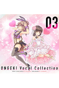 (CD)「オンゲキ」ONGEKI Vocal Collection 03