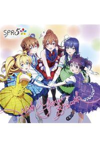 (CD)「消滅都市」エンディングテーマ With Your Breath -通常盤-/SPR5
