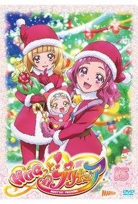 (DVD)HUGっと!プリキュア vol.15