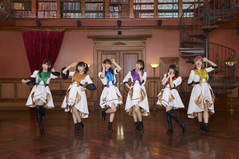 (CD)「賢者の孫」オープニングテーマ アルティメット☆MAGIC(DVD付盤)/i☆Ris
