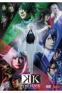(DVD)舞台「K RETURN OF KINGS」