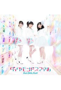 (CD)「キラッとプリ☆チャン」オープニングテーマ ダイヤモンドスマイル(BD付盤)/Run Girls, Run!