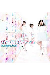 (CD)「キラッとプリ☆チャン」オープニングテーマ ダイヤモンドスマイル(通常盤)/Run Girls, Run!