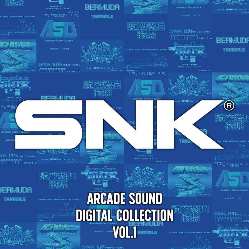 (CD)SNK ARCADE SOUND DIGITAL COLLECTION Vol.1