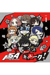 "(CD)「PERSONA5 the Animation Radio ""カイトーク!""」DJCD Vol.1"