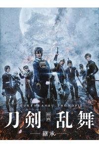 (BD)「映画刀剣乱舞-継承-」Blu-ray豪華版