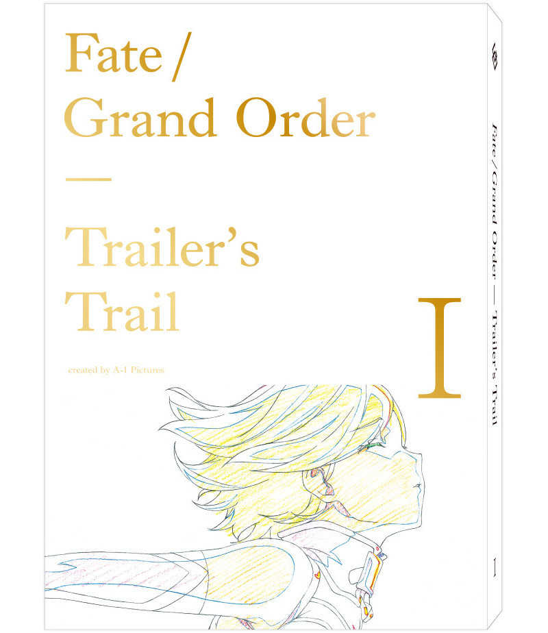 (OTH)Fate/Grand Order Trailer's Trail I created by A-1 Pictures
