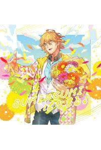 (CD)うたの☆プリンスさまっ♪ソロベストアルバム 四ノ宮那月「SUKI×SUKIはなまる!」