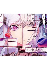 (CD)アンドロイドガール(初回限定盤)/DECO*27