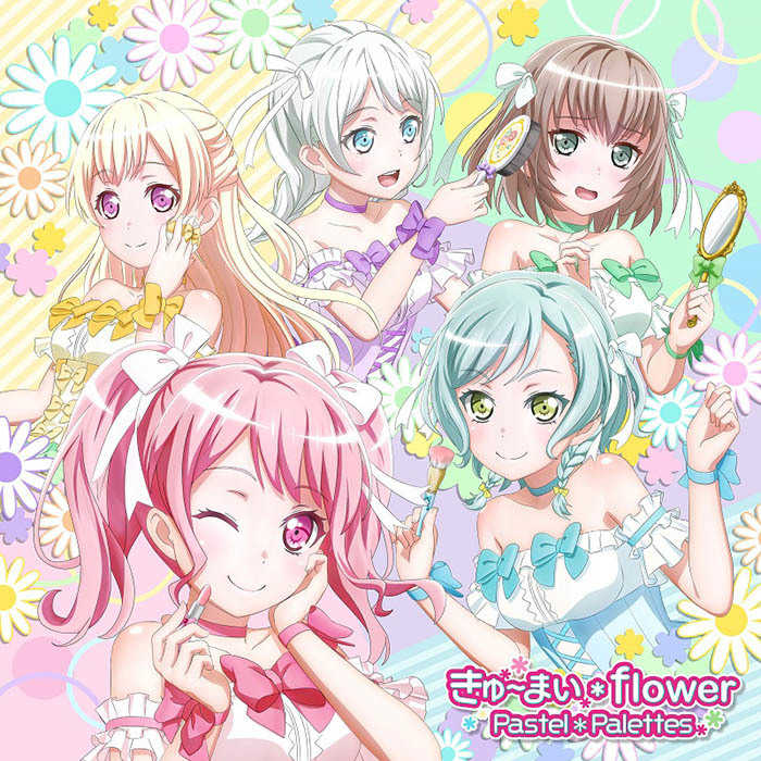 (CD)「BanG Dream! 2nd Season」挿入歌 きゅ~まい*flower(Blu-ray付生産限定盤)/Pastel*Palettes