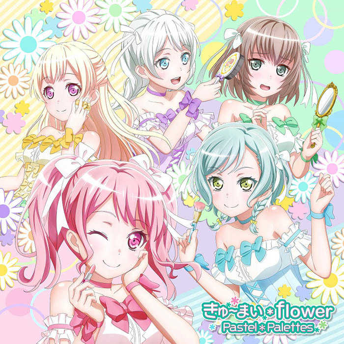 (CD)「BanG Dream! 2nd Season」挿入歌 きゅ~まい*flower(通常盤)/Pastel*Palettes