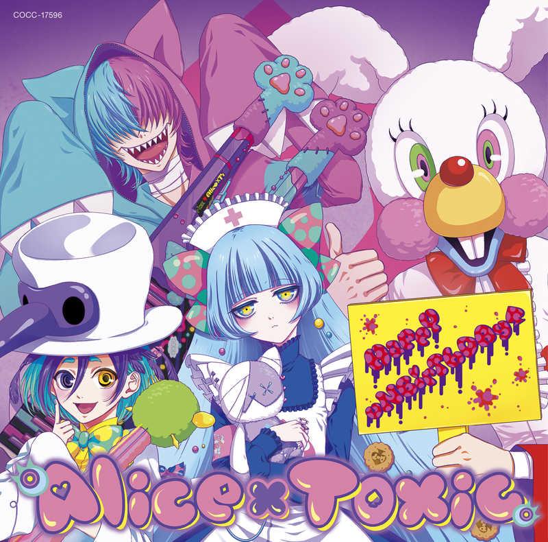 (CD)「音戯の譜~CHRONICLE~」HaPpY uNBirThDAy/Alice×Toxic