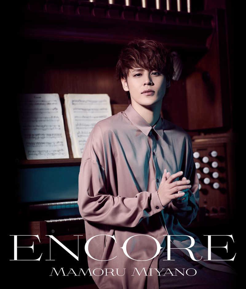 (CD)「劇場版 うたの☆プリンスさまっ♪ マジLOVEキングダム」テーマソング アンコール/宮野真守