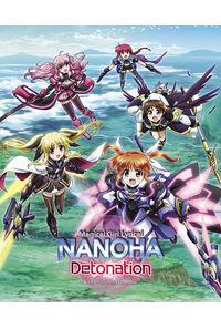 (BD)魔法少女リリカルなのは Detonation 超特装版 (完全受注生産)