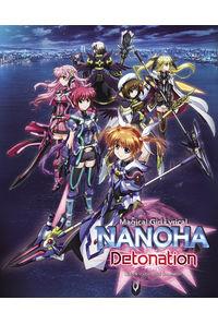 (BD)魔法少女リリカルなのは Detonation 特装版