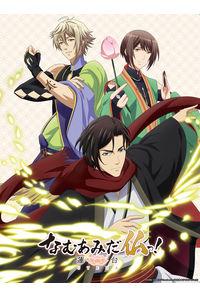 (DVD)なむあみだ仏っ!-蓮台 UTENA- DVD 第三仏(初回生産限定版)