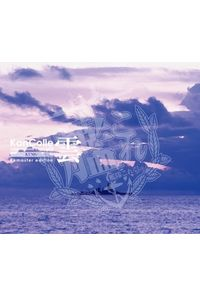 (CD)艦隊これくしょん -艦これ- KanColle Original Sound Track vol.III 【雲】 Remaster edition
