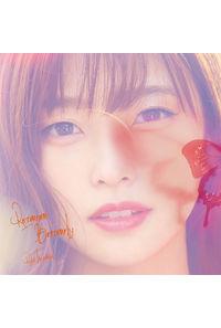 (CD)「ノブナガ先生の幼な妻」エンディングテーマ Returner Butterfly(通常盤)/立花理香