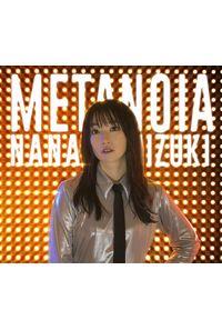 (CD)「戦姫絶唱シンフォギアXV」オープニングテーマ METANOIA/水樹奈々