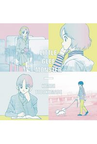 (CD)「MIX」エンディングテーマ 君に届くまで(期間生産限定盤)/Little Glee Monster