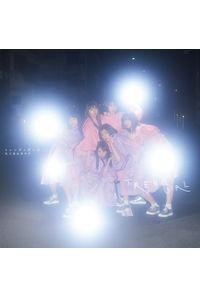 (CD)トレンディガール(初回生産限定盤B)/私立恵比寿中学