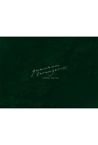 "(BD)斉藤壮馬 1st Live ""quantum stranger(s)""(完全生産限定盤)"