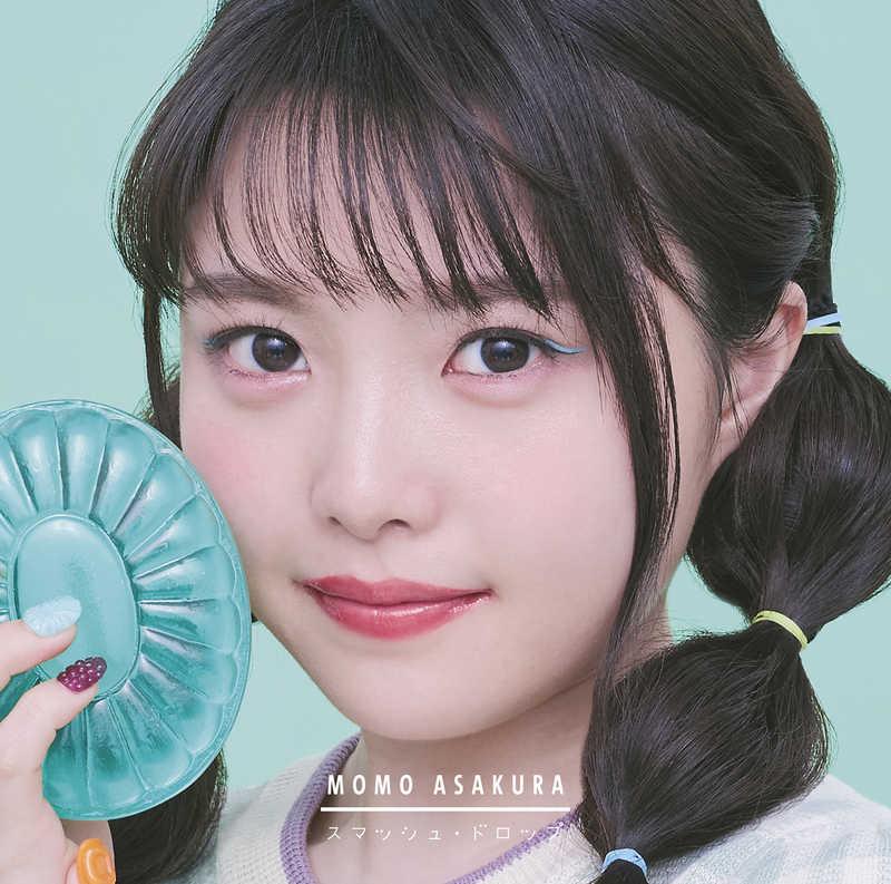 (CD)「パズドラ」エンディングテーマ スマッシュ・ドロップ(初回生産限定盤)/麻倉もも
