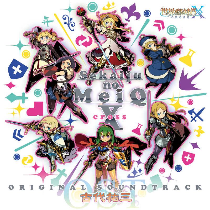 (CD)世界樹の迷宮X オリジナル・サウンドトラック
