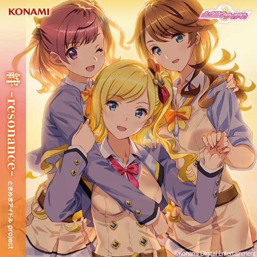 (CD)「ときめきアイドル」絆 -resonance-/ときめきアイドル project