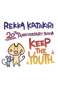 (CD)Rekka Katakiri 20th Anniversary BOX/片霧烈火