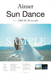 (CD)【特典】『Sun Dance』B2告知ポスター((CD)Sun Dance & Penny Rain/(CD)Sun Dance/Aimer)