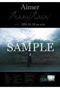 (CD)【特典】『Penny Rain』B2告知ポスター((CD)Sun Dance & Penny Rain/(CD)Penny Rain/Aimer)
