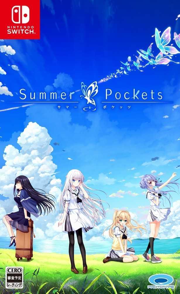 (NS)Summer Pockets