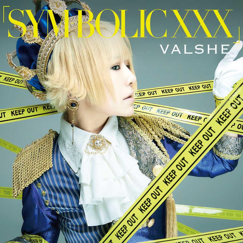(CD)SYM-BOLIC XXX(初回限定盤WHITE)/VALSHE