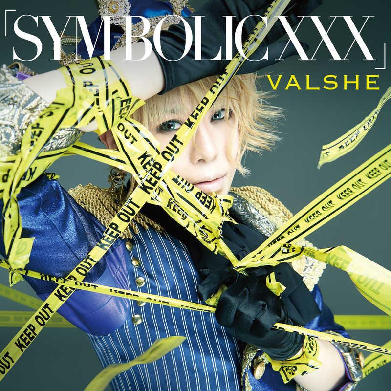 (CD)SYM-BOLIC XXX(初回限定盤BLACK)/VALSHE