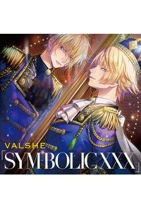 (CD)SYM-BOLIC XXX(通常盤)/VALSHE