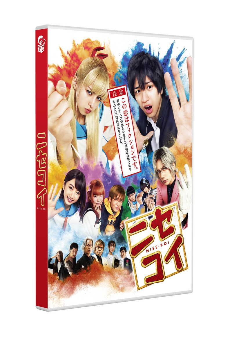 (DVD)ニセコイ 通常版