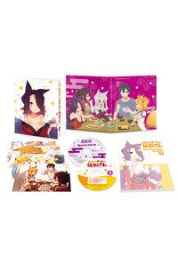 (BD)世話やきキツネの仙狐さん Vol.3 とらのあな限定版