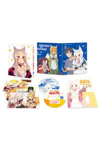 (DVD)世話やきキツネの仙狐さん Vol.2 とらのあな限定版