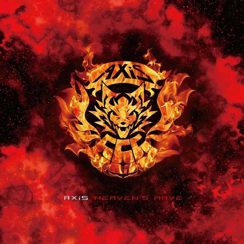 (CD)「Tokyo 7th シスターズ」HEAVEN'S RAVE(初回限定盤)/AXiS
